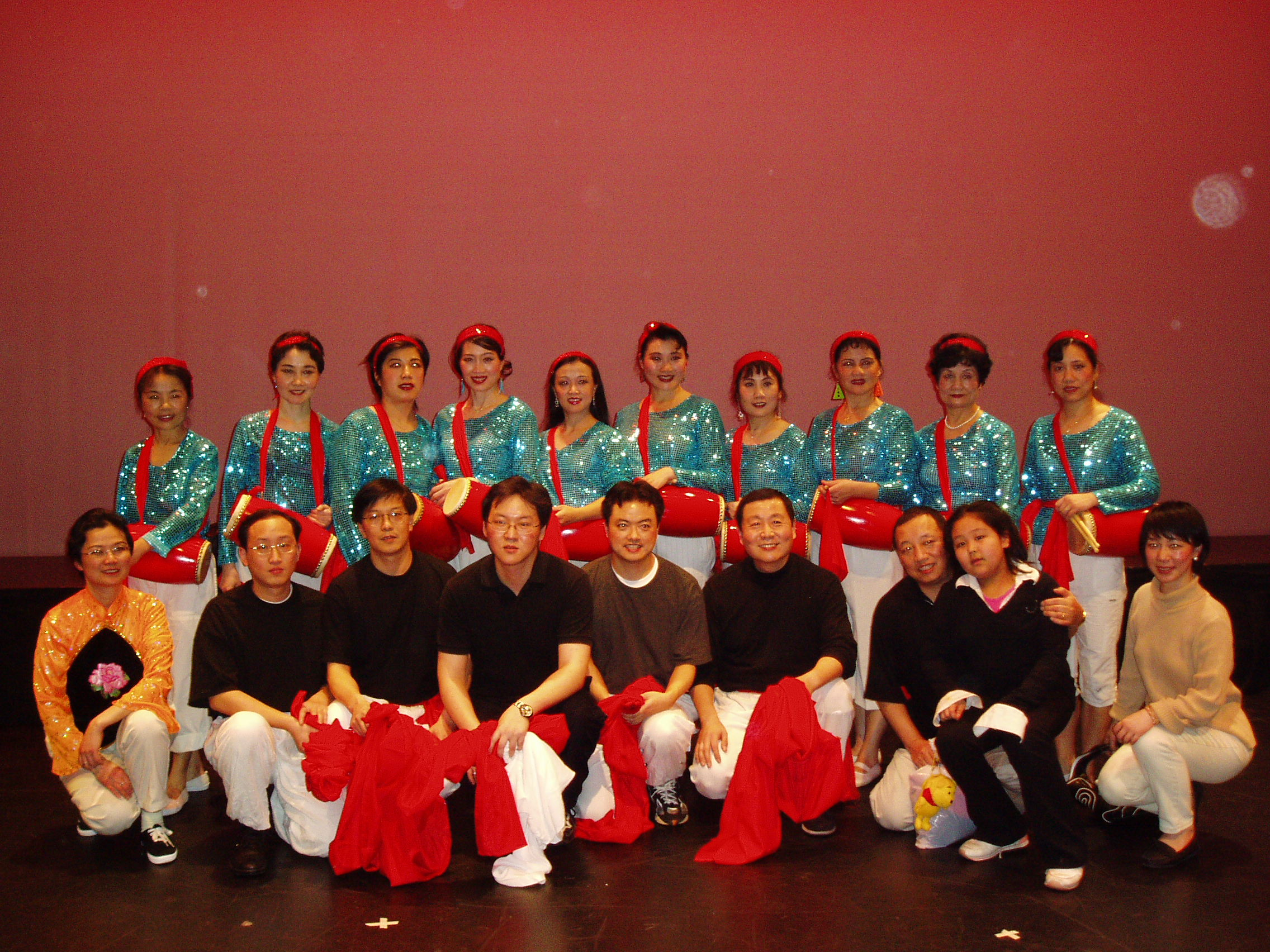2005 Chinese New Year Celebration Image 1