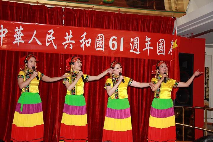 2010 WA Chinese Celebrate CND Image 183