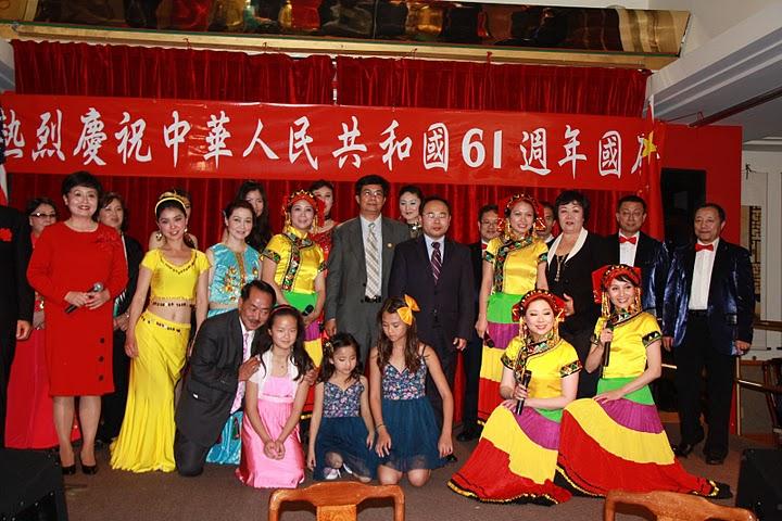 2010 WA Chinese Celebrate CND Image 184