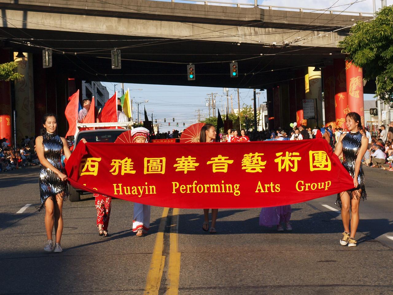 2011 Sea Fair China Town Parade Image 186