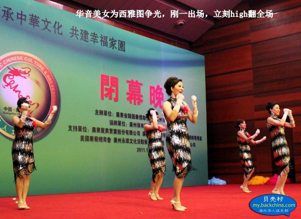 2011 Qinghai Revolution bi-centennial celebration Image 192