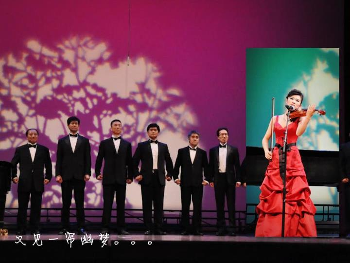 2011 Qinghai Revolution bi-centennial celebration Image 193