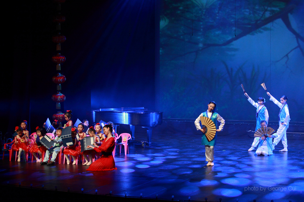 2013 Huayin 10th Anniversary Performance Image 278