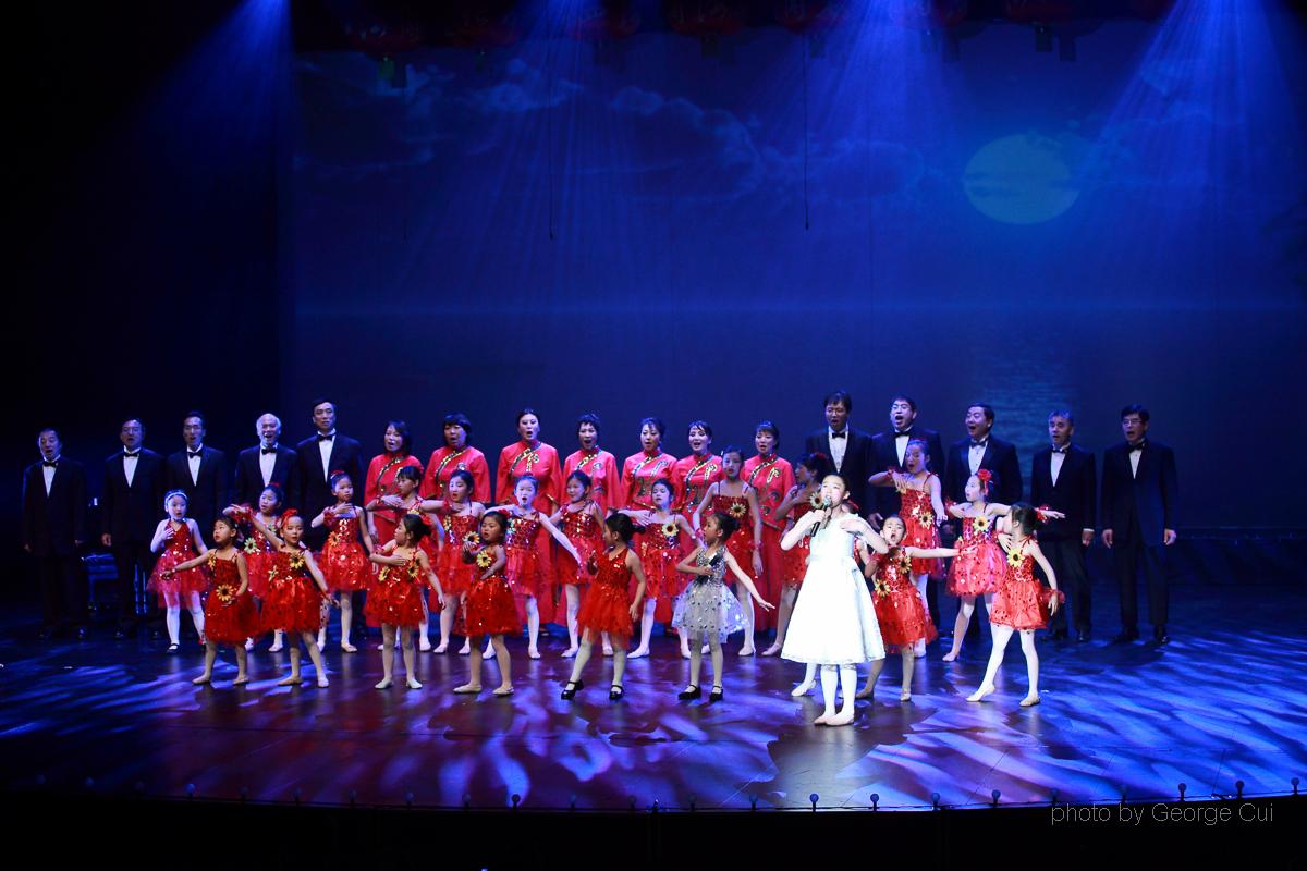 2013 Huayin 10th Anniversary Performance Image 290
