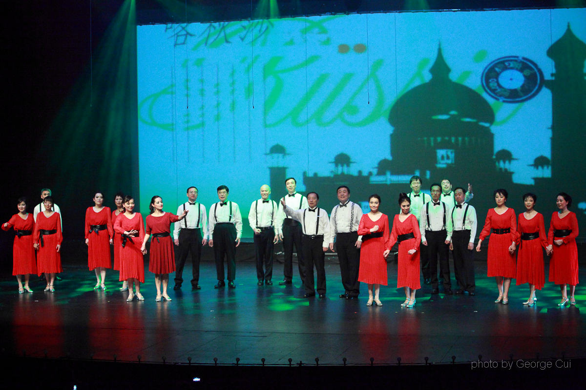 2013 Huayin 10th Anniversary Performance Image 293