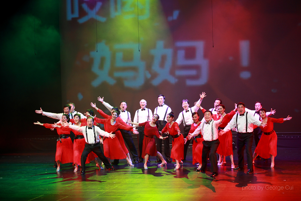 2013 Huayin 10th Anniversary Performance Image 298